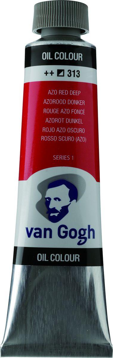 Royal Talens Краска масляная Van Gogh цвет 313 Красный насыщенный АЗО 40 мл02053133Масляные краски Van Gogh – это современная линейка ярких и насыщенных оттенков с высоким содержанием пигмента. Все краски обладают одинаковой степенью плотности, прекрасно смешиваются между собой, с ними легко работать. Цветовой диапазон включает как укрывистые так и прозрачные краски, что позволяет создать эффект глубины картины.Основные характеристики:Высокое содержание пигментовСветостойкие (гарантия сохранения цвета у большинства оттенков - 100 лет)Яркие, интенсивные оттенкиРавномерная степень блеска и плотности цветов Палитра из 66 цветов