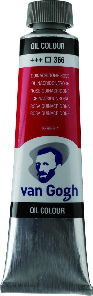 Royal Talens Краска масляная Van Gogh цвет 366 Розовый квинакридон 40 мл02053663Масляные краски Van Gogh – это современная линейка ярких и насыщенных оттенков с высоким содержанием пигмента. Все краски обладают одинаковой степенью плотности, прекрасно смешиваются между собой, с ними легко работать. Цветовой диапазон включает как укрывистые так и прозрачные краски, что позволяет создать эффект глубины картины.Основные характеристики:Высокое содержание пигментовСветостойкие (гарантия сохранения цвета у большинства оттенков - 100 лет)Яркие, интенсивные оттенкиРавномерная степень блеска и плотности цветов Палитра из 66 цветов