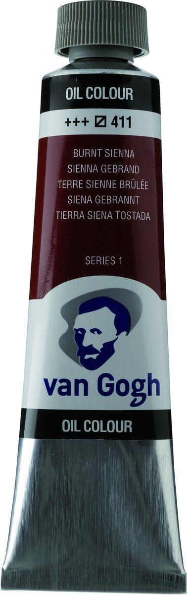 Royal Talens Краска масляная Van Gogh цвет 411 Сиена жженая 40 мл02054113Масляные краски Van Gogh – это современная линейка ярких и насыщенных оттенков с высоким содержанием пигмента. Все краски обладают одинаковой степенью плотности, прекрасно смешиваются между собой, с ними легко работать. Цветовой диапазон включает как укрывистые так и прозрачные краски, что позволяет создать эффект глубины картины.Основные характеристики:Высокое содержание пигментовСветостойкие (гарантия сохранения цвета у большинства оттенков - 100 лет)Яркие, интенсивные оттенкиРавномерная степень блеска и плотности цветов Палитра из 66 цветов