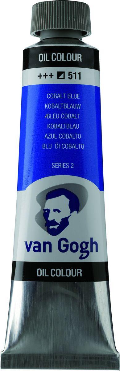 Royal Talens Краска масляная Van Gogh цвет 511 Кобальт синий 40 мл02055113Масляные краски Van Gogh – это современная линейка ярких и насыщенных оттенков с высоким содержанием пигмента. Все краски обладают одинаковой степенью плотности, прекрасно смешиваются между собой, с ними легко работать. Цветовой диапазон включает как укрывистые так и прозрачные краски, что позволяет создать эффект глубины картины.Основные характеристики:Высокое содержание пигментовСветостойкие (гарантия сохранения цвета у большинства оттенков - 100 лет)Яркие, интенсивные оттенкиРавномерная степень блеска и плотности цветов Палитра из 66 цветов