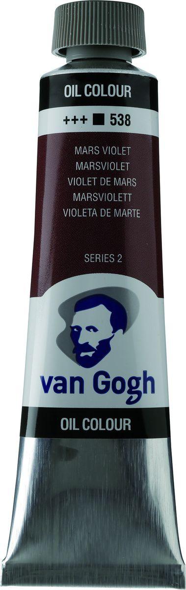 Royal Talens Краска масляная Van Gogh цвет 538 Марс фиолетовый 40 мл -  Краски