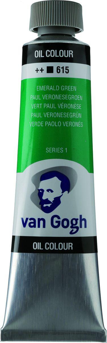 Royal Talens Краска масляная Van Gogh цвет 615 Зеленый изумрудный 40 мл02056153Масляные краски Van Gogh – это современная линейка ярких и насыщенных оттенков с высоким содержанием пигмента. Все краски обладают одинаковой степенью плотности, прекрасно смешиваются между собой, с ними легко работать. Цветовой диапазон включает как укрывистые так и прозрачные краски, что позволяет создать эффект глубины картины.Основные характеристики:Высокое содержание пигментовСветостойкие (гарантия сохранения цвета у большинства оттенков - 100 лет)Яркие, интенсивные оттенкиРавномерная степень блеска и плотности цветов Палитра из 66 цветов