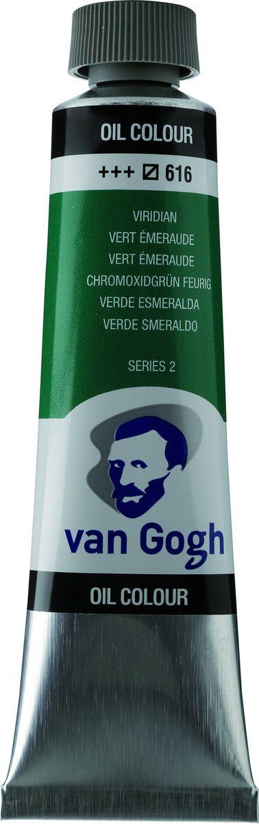 Royal Talens Краска масляная Van Gogh цвет 616 Виридиан 40 мл02056163Масляные краски Van Gogh – это современная линейка ярких и насыщенных оттенков с высоким содержанием пигмента. Все краски обладают одинаковой степенью плотности, прекрасно смешиваются между собой, с ними легко работать. Цветовой диапазон включает как укрывистые так и прозрачные краски, что позволяет создать эффект глубины картины.Основные характеристики:Высокое содержание пигментовСветостойкие (гарантия сохранения цвета у большинства оттенков - 100 лет)Яркие, интенсивные оттенкиРавномерная степень блеска и плотности цветов Палитра из 66 цветов