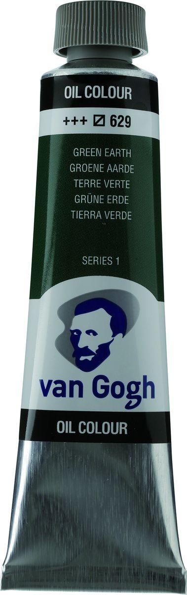 Royal Talens Краска масляная Van Gogh цвет 629 Зеленая земля 40 мл02056293Масляные краски Van Gogh – это современная линейка ярких и насыщенных оттенков с высоким содержанием пигмента. Все краски обладают одинаковой степенью плотности, прекрасно смешиваются между собой, с ними легко работать. Цветовой диапазон включает как укрывистые так и прозрачные краски, что позволяет создать эффект глубины картины.Основные характеристики:Высокое содержание пигментовСветостойкие (гарантия сохранения цвета у большинства оттенков - 100 лет)Яркие, интенсивные оттенкиРавномерная степень блеска и плотности цветов Палитра из 66 цветов