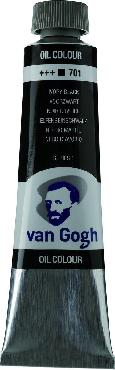Royal Talens Краска масляная Van Gogh цвет 701 Жженая кость 40 мл02057013Масляные краски Van Gogh – это современная линейка ярких и насыщенных оттенков с высоким содержанием пигмента. Все краски обладают одинаковой степенью плотности, прекрасно смешиваются между собой, с ними легко работать. Цветовой диапазон включает как укрывистые так и прозрачные краски, что позволяет создать эффект глубины картины.Основные характеристики:Высокое содержание пигментовСветостойкие (гарантия сохранения цвета у большинства оттенков - 100 лет)Яркие, интенсивные оттенкиРавномерная степень блеска и плотности цветов Палитра из 66 цветов