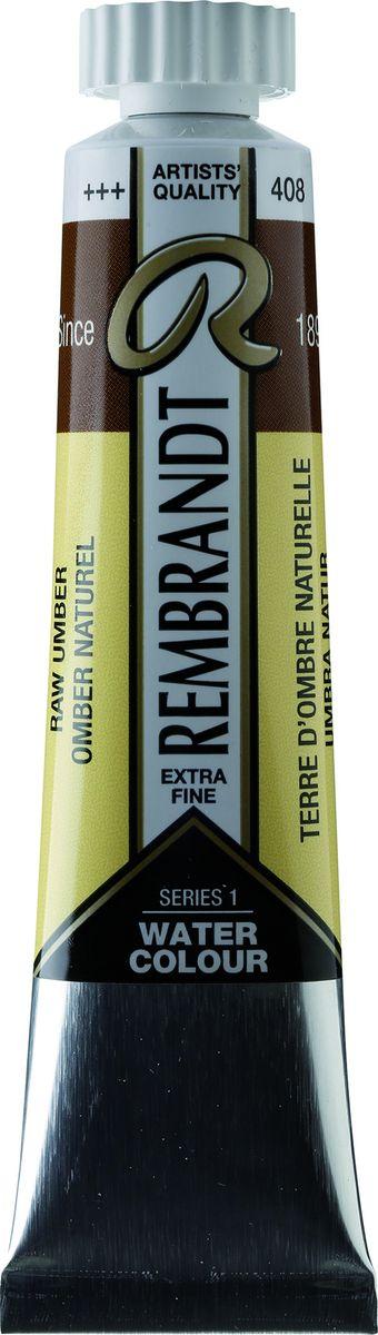 Royal Talens Акварель Rembrandt цвет 408 Умбра натуральная 20 мл05044080Акварельные краски Rembrandt – это профессиональная акварель, обладающая всеми качествами, которые необходимы современным художникам. Каждый цвет состоит лишь из одного сконцентрированного пигмента и гуммиарабика (аравийской камеди), созданного по уникальной технологии. Краски отличаются высокой степенью светостойкости, прозрачности, обеспечивают отличную цветопередачу. Акварель Rembrandt хорошо ложится на бумагу, позволяя художнику контролировать расход краски с любой сложной фактурой.Уровень Artist.