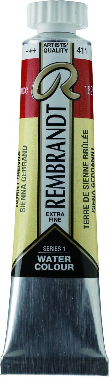 Royal Talens Акварель Rembrandt цвет 411 Сиена жженая 20 мл05044110Акварельные краски Rembrandt – это профессиональная акварель, обладающая всеми качествами, которые необходимы современным художникам. Каждый цвет состоит лишь из одного сконцентрированного пигмента и гуммиарабика (аравийской камеди), созданного по уникальной технологии. Краски отличаются высокой степенью светостойкости, прозрачности, обеспечивают отличную цветопередачу. Акварель Rembrandt хорошо ложится на бумагу, позволяя художнику контролировать расход краски с любой сложной фактурой.Уровень Artist.