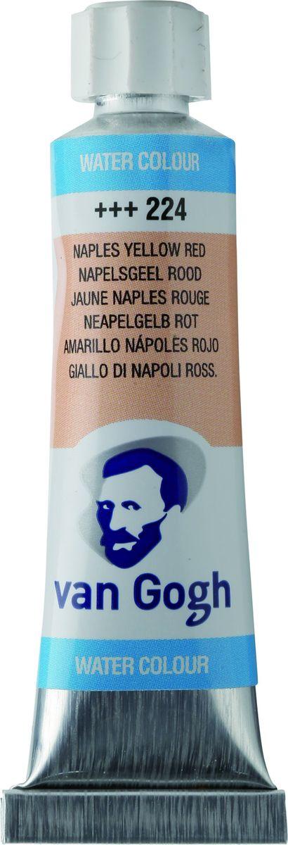 Royal Talens Акварель Van Gogh цвет 224 Желто-красный неаполитанский 10 мл20012240Акварельные краски Van Gogh - это великолепные яркие цвета с высокой степенью прозрачности. Краски изготавливаются из натуральных пигментов с примесью чистого гуммиарабика, благодаря чему акварель остается светостойкой даже при сильном разбавлении водой, при этом картины не выцветают в течение многих лет. Благодаря короткому времени высыхания, акварель не расплывается по бумаге - картина сохраняет четкость и безупречный переход от полупрозрачных оттенков к насыщенным.Основные характеристики:Высокая степень прозрачностиЛегкость нанесения на поверхностьСветостойкие (гарантия сохранения цвета у большинства оттенков - 100 лет)Единая степень вязкостиЯркие оттенкиПалитра из 40 цветов