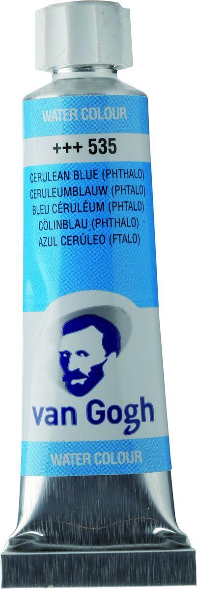 Royal Talens Акварель Van Gogh цвет 535 Лазурно-синий фталоцианин 10 мл -  Краски
