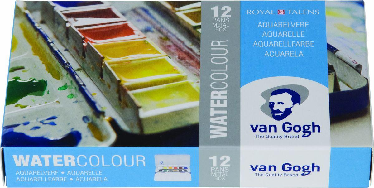 Royal Talens Набор акварельных красок Van Gogh 12 цветов 2083861220838612Акварельные краски Van Gogh - это великолепные яркие цвета с высокой степенью прозрачности. Краски изготавливаются из натуральных пигментов с примесью чистого гуммиарабика, благодаря чему акварель остается светостойкой даже при сильном разбавлении водой, при этом картины не выцветают в течение многих лет. Благодаря короткому времени высыхания, акварель не расплывается по бумаге - картина сохраняет четкость и безупречный переход от полупрозрачных оттенков к насыщенным.Основные характеристики:Высокая степень прозрачностиЛегкость нанесения на поверхностьСветостойкие (гарантия сохранения цвета у большинства оттенков - 100 лет)Единая степень вязкостиЯркие оттенкиПалитра из 40 цветов