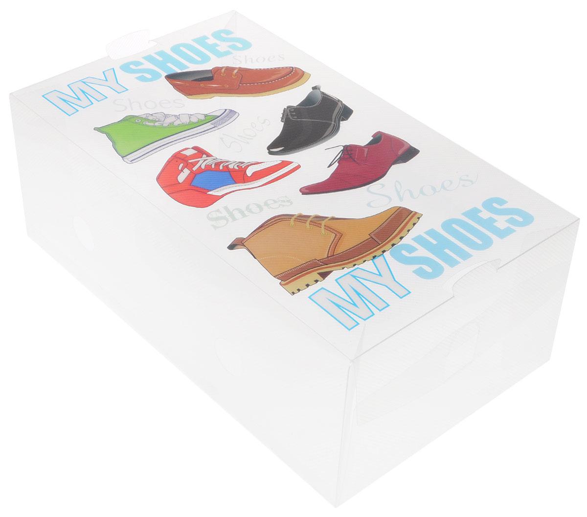 Коробка для хранения обуви Youll love, 33 х 20 х 12 см60326_рисунок 2Коробка для хранения обуви Youll love, 33 х 20 х 12 см