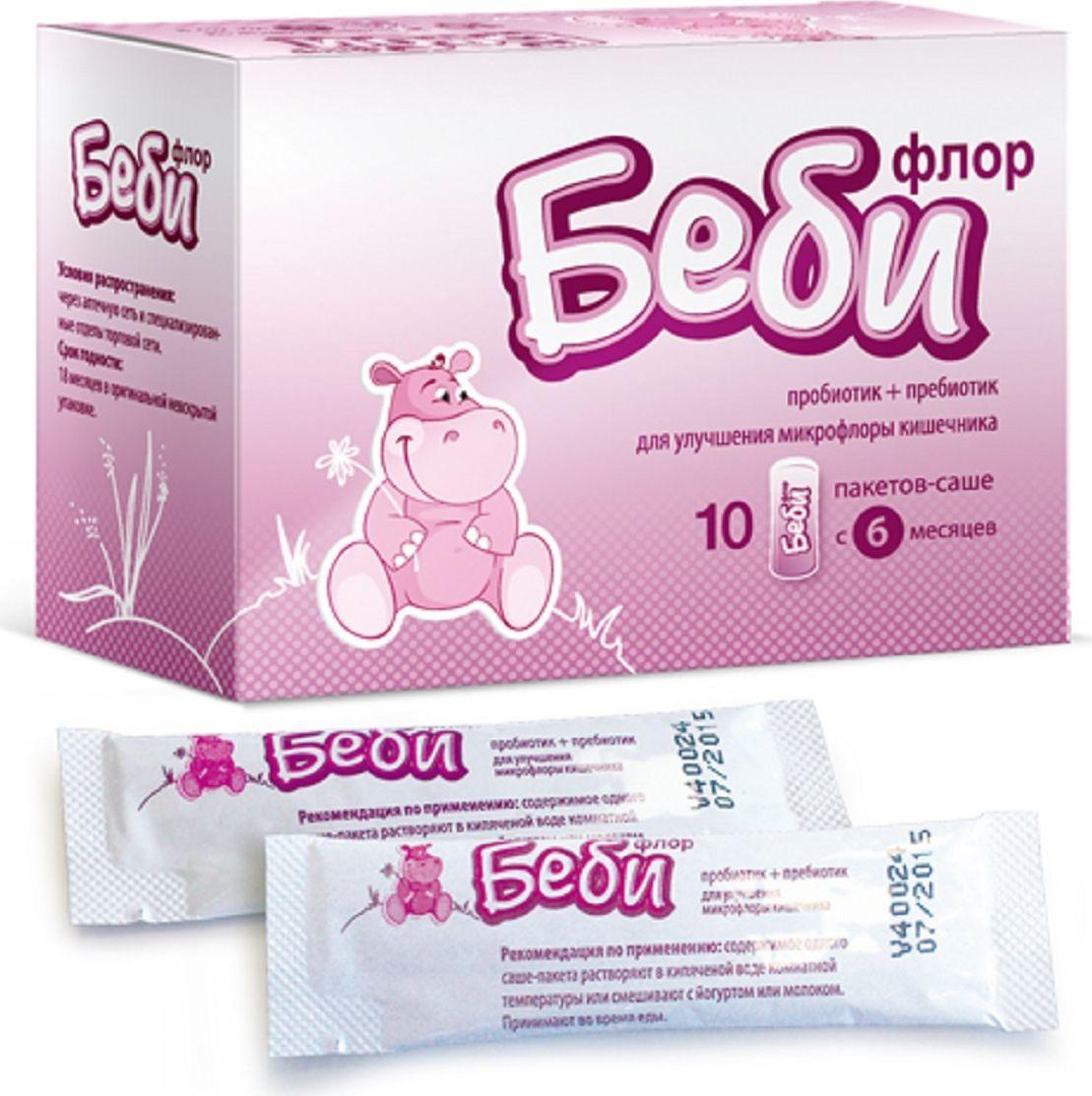 БебиФлор порошок 3,0г саше-пакетик №10219369Сфера применения: ГастроэнтерологияПробиотическое и пребиотическое