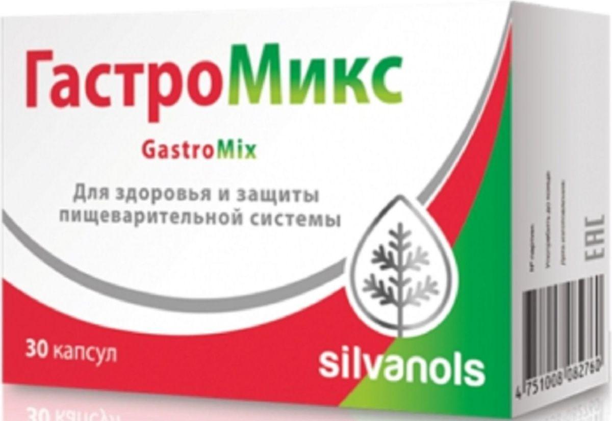 Гастромикс капсулы №30