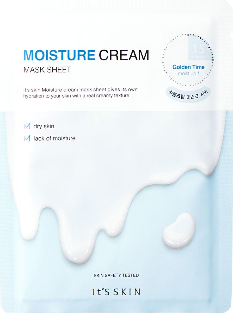Its Skin Интенсивноувлажняющаятканеваямаскаскремом,24 мл6020001200Легкая текстура крема для восполнения запасов влаги и восстановления липидного слоя. Содержит искусственный увлажняющий фактор АМРТМ, масло семян баобаба.