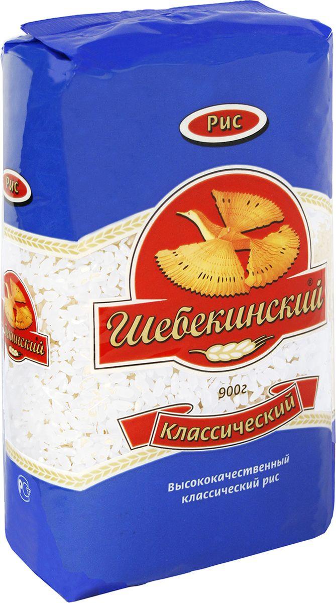 Шебекинский рис классический, 900 г4606728000061