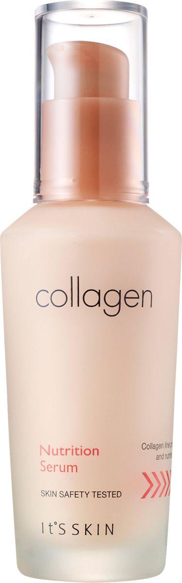 Its Skin ПитательнаясывороткаCollagen,40 мл6018001717Сыворотка содержит коллаген, экстракт адониса, брусники и солодки. Линия обогащенная активным витаминным комплексом, быстро впитывается кожей, активизируя процесс обновления клеток. Повышает эластичность и упругость кожи, смягчает и увлажняет ее. Способствует сокращению выраженности морщин подтягивает кожу.