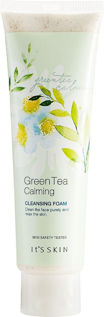 Its Skin УспокаивающаяочищающаяпенкаGreen Tea Calming,150 мл6018001225Очищающая пенка содержит экстракт зеленого чая, экстракт алое и коричневый сахар. Удаляет мертвые клетки кожи и каждодневные загрязнения. Идеально смывает макияж. Натуральные масла надолго сохраняют кожу молодой и свежей. Экстракт зеленого чая обладает антисептическим И антибактериальным свойствам. Легкая не жирная формула не стягивает и сушит кожу. Рекомендована для жирной и комбинированной типов кожи.