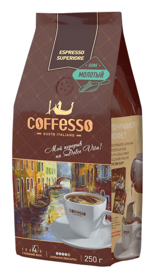 Coffesso Espresso Superiore кофе молотый, 250 г710000Coffesso Espresso Superiore - гармоничное сочетание южноамериканской арабики и робусты с насыщенным ароматом и богатым послевкусием.Уважаемые клиенты! Обращаем ваше внимание на то, что упаковка может иметь несколько видов дизайна. Поставка осуществляется в зависимости от наличия на складе.