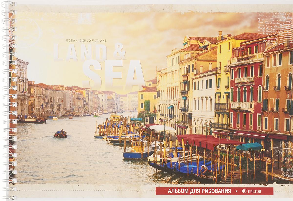 ArtSpace Альбом для рисования Путешествия Land & Sea 40 листовА40сп_5066Внутренний блок – офсет 100 гр/м2. Обложка – мелованный картон, ВД-лак. Объем блока – 40 л. Формат А4.