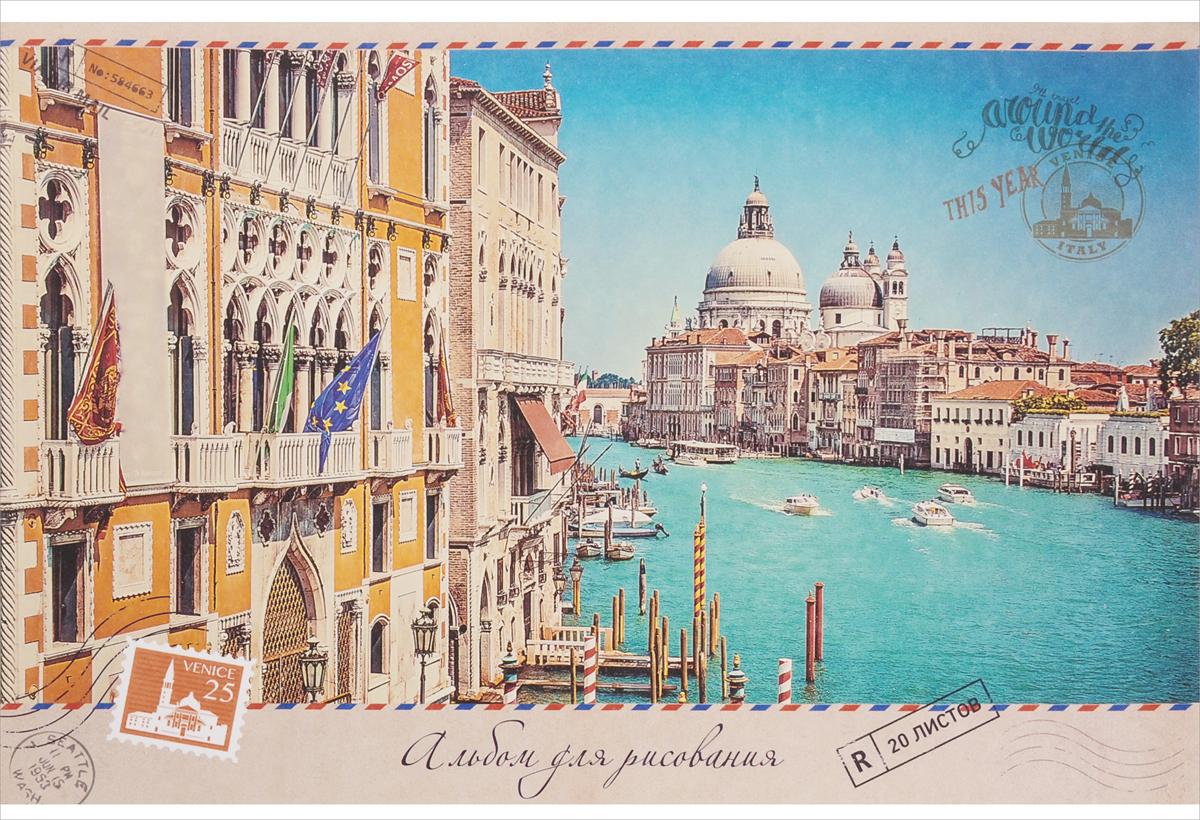 ArtSpace Альбом для рисования Air Mail Венеция 20 листовА20ф_9143_ВенецияArtSpace Альбом для рисования Air Mail Венеция 20 листов