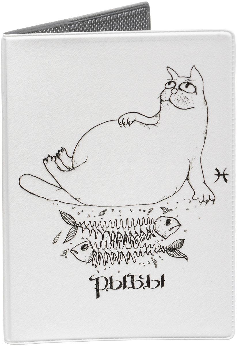 Обложка для паспорта Mitya Veselkov  Рыбы , цвет: черный, белый. OZAM440 - Обложки для паспорта