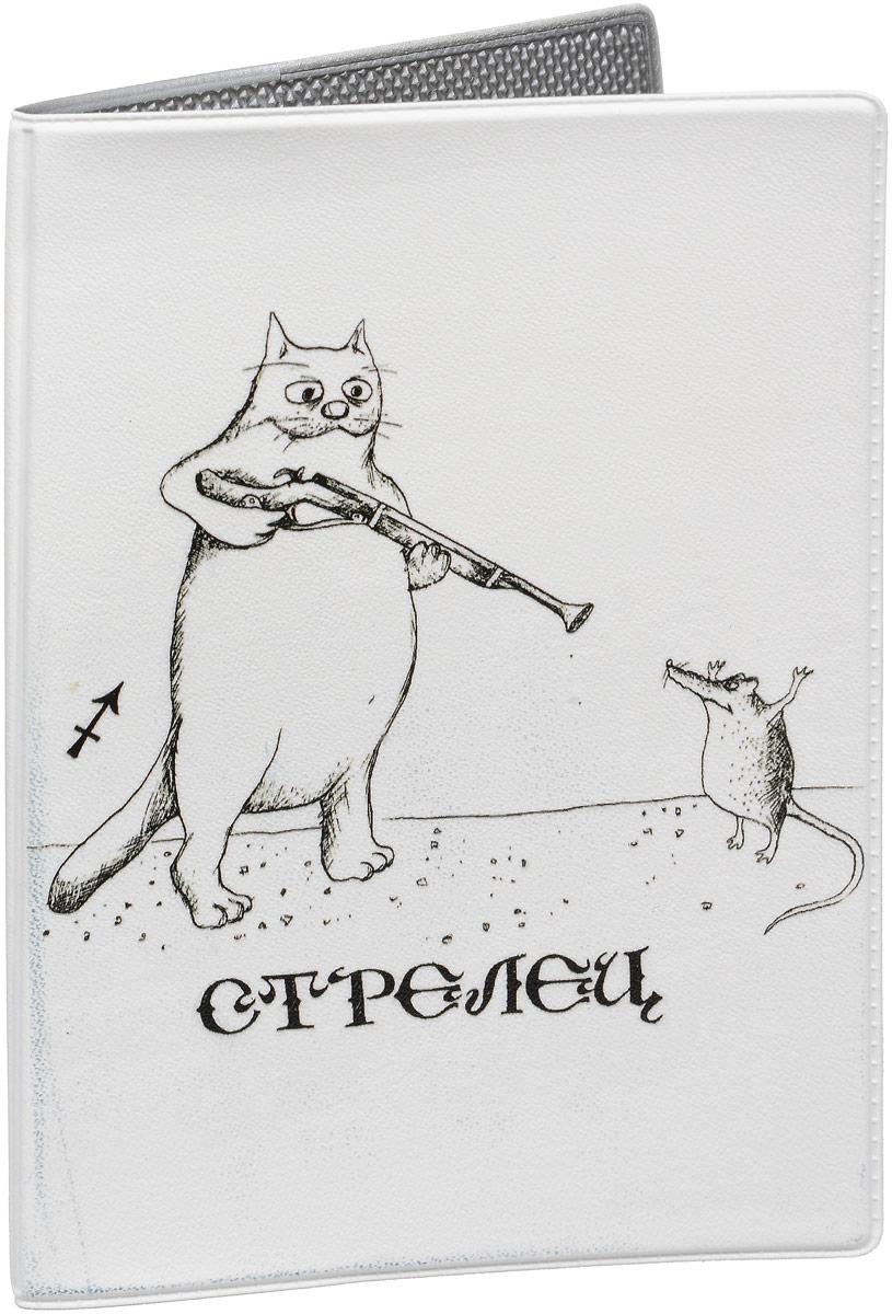 Обложка для паспорта Mitya Veselkov  Знак зодиака Стрелец , цвет: черный, белый. OZAM443 - Обложки для паспорта