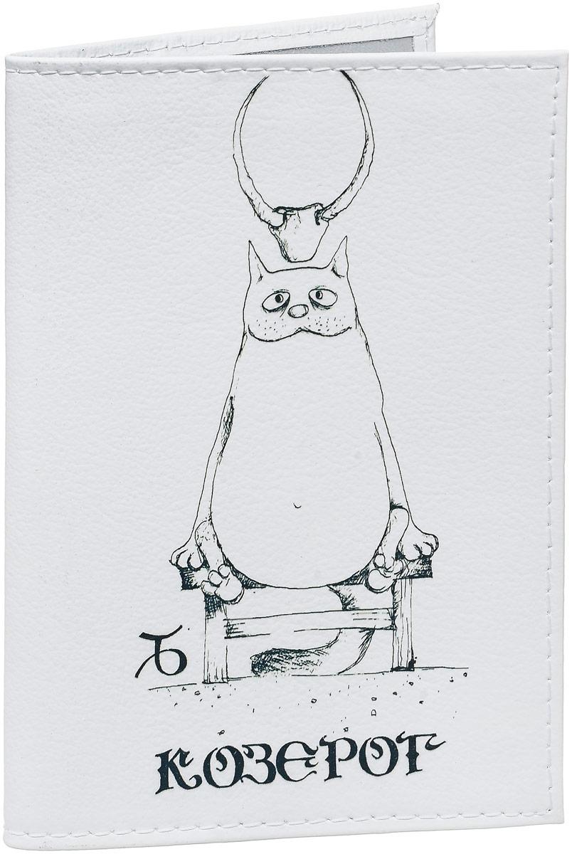 Обложка для паспорта Mitya Veselkov Знак зодиака Козерог, цвет: черный, белый. OK417OK417Обложка для паспорта Mitya Veselkov выполнена из натуральной кожи. Такая обложка не только поможет сохранить внешний вид ваших документов и защитит их от повреждений, но и станет стильным аксессуаром, идеально подходящим вашему образу. Яркая и оригинальная обложка подчеркнет вашу индивидуальность и изысканный вкус. Обложка для паспорта стильного дизайна может быть достойным и оригинальным подарком. Обложка подходит как для российского, так и для заграничного паспорта. Размер: 13,8 x 9,5 см.