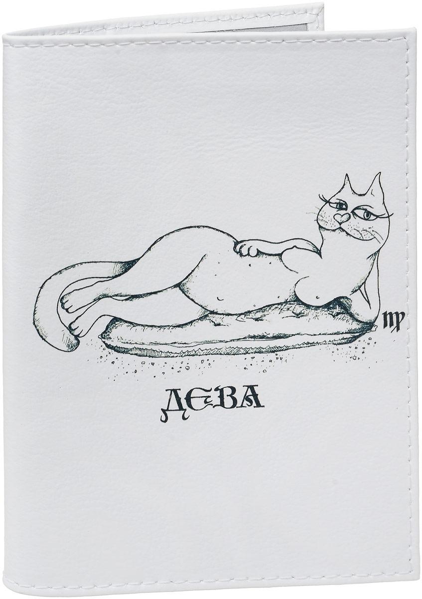 """Обложка для паспорта Mitya Veselkov """"Знак зодиака Дева"""", цвет: черный, белый. OK414"""