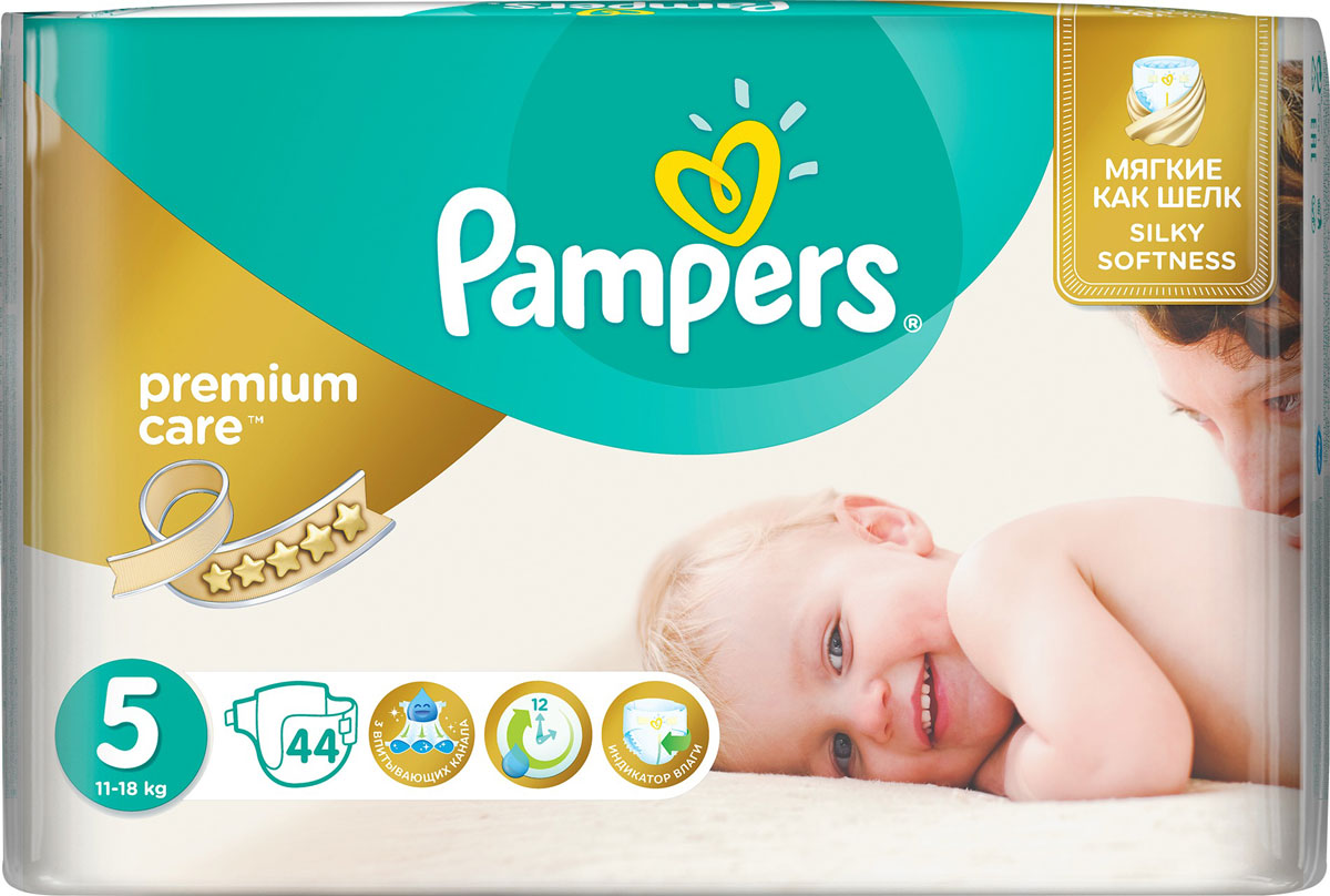 Pampers Premium Care Подгузники 5 (11-18 кг) 44 шт - Подгузники и пеленки