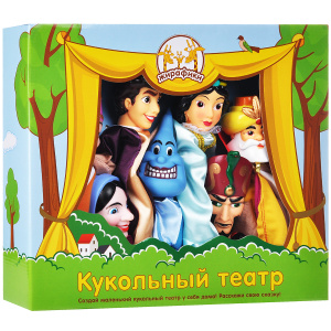 Настольная игра Алладин. Кукольный театр, 7 кукол