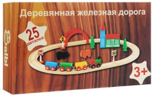 Купить Balbi Железная дорога 25 элементов - детские товары Balbi в интернет-магазине OZON.ru, цена balbi железная дорога 25 элементов.