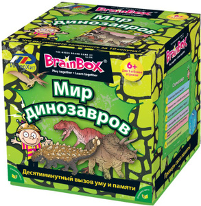 Настольная игра Мир динозавров. Сундучок знаний
