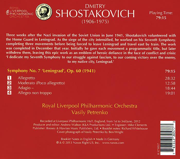 Shostakovich.  Symphony No.  7