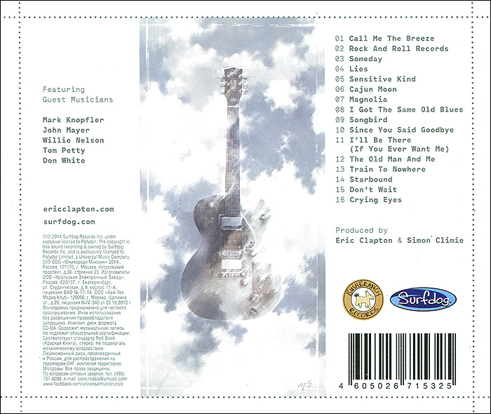 Eric Clapton& Friends.  The Breeze An Appreciation Of JJ Cale ООО