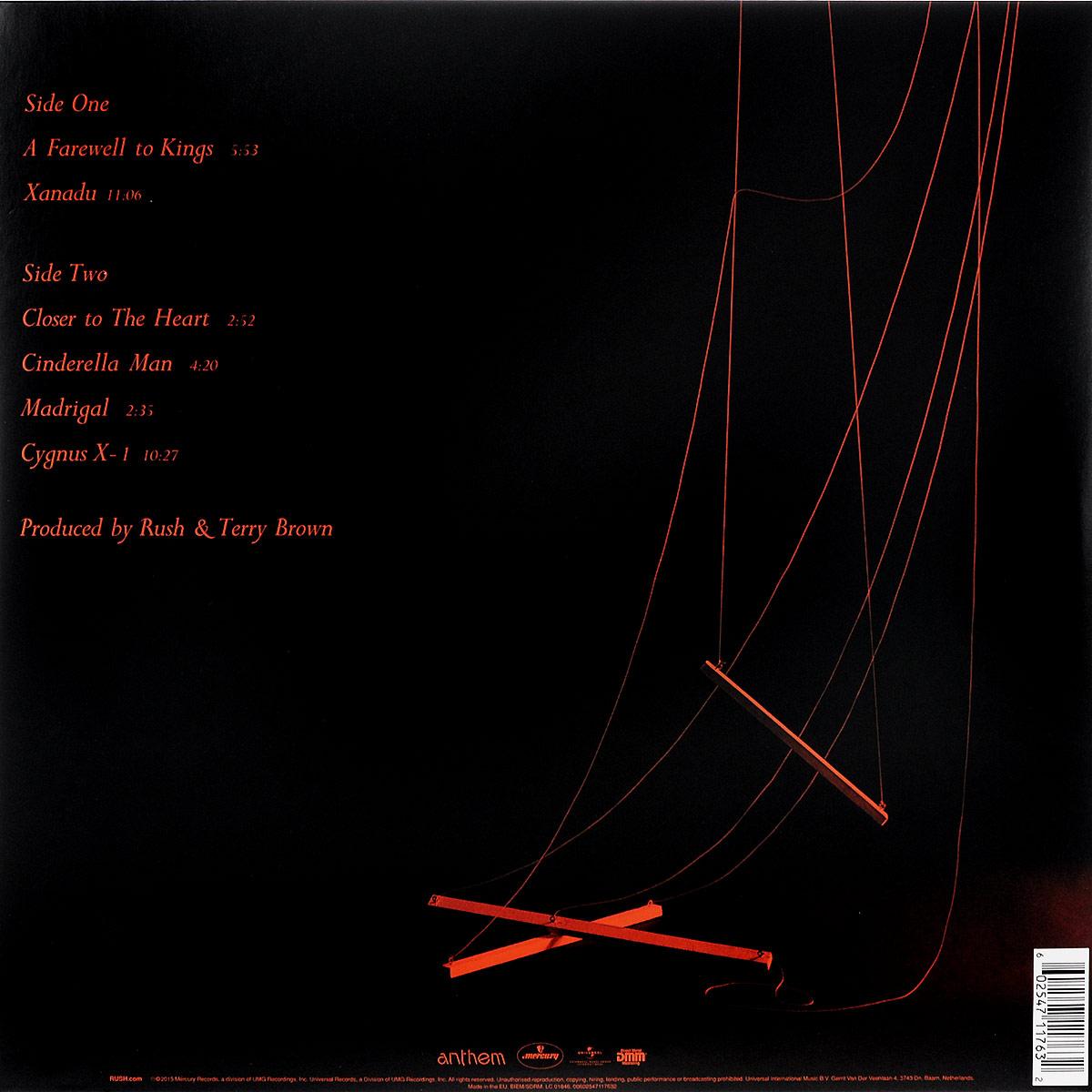 Rush.  A Farewell To Kings (LP) ООО