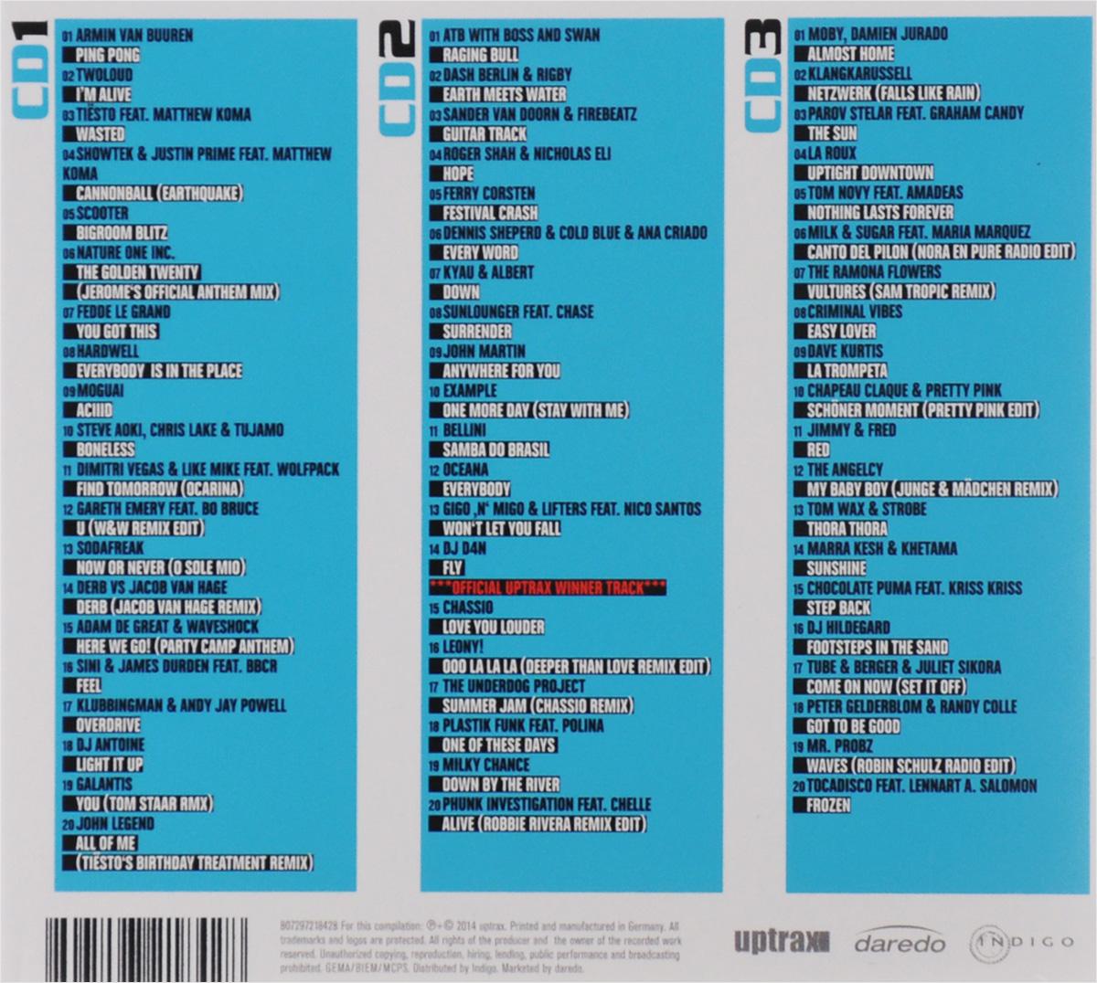 Sunshine Live.  Volume 51 (3 CD) Волтэкс-инвест,Daredo Music