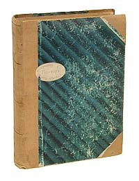 Фото Происхождение и развитие человека. В двух томах. В одной книге. Покупайте с доставкой по России