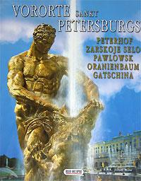 Наталия Попова,Абрам Раскин Vororte Sankt Petersburgs. Peterhof. Zarskoje selo. Pawlowsk. Oranienbaum. Gatschina. Альбом