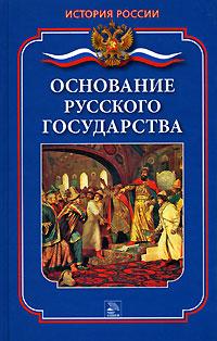 так сказать в книге И. А. Монахова