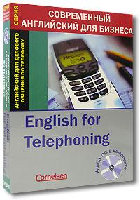 Давид Гордон Смит Английский для телефонных переговоров / English for Telephoning (+ CD) система записи телефонных переговоров hang