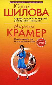Начало книги books_covers/1000890171.jpg