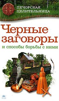 таким образом в книге Ирина Смородова