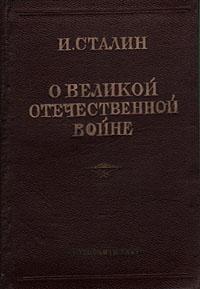 О Великой Отечественной войне 1 квартиру в люберцах на красной горке