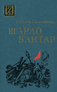 другими словами в книге Е. Яхтина, М. Алейникова