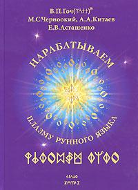 Открываем издание books_covers/1001781858.jpg