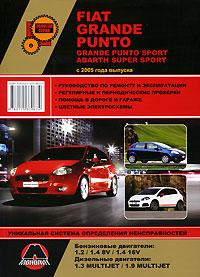 Скачать Fiat Grande Punto / Grande Punto Sport / Abarth Super Sport с 2005 г. Бензиновые двигатели 1,2 / 1,4 8V / 1,4 16V л. Дизельные двигатели 1,3 MULTIJET / 1,9 MULTIJET. Руководство по быстро