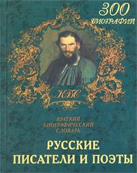 С. И. Хозиева