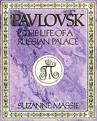 Suzanne Massie Pavlovsk: The Life of a Russian Palace suzanne somers knockout
