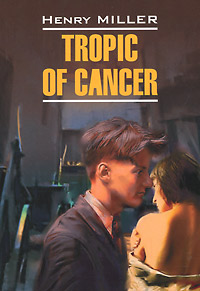 Henry Miller Tropic of Cancer sony hdr az1vr