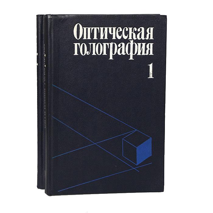 таким образом в книге Автор не указан